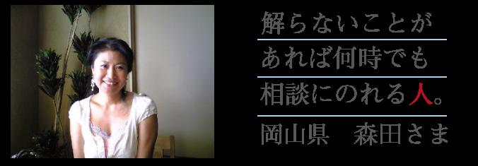http://gakushihoken.net